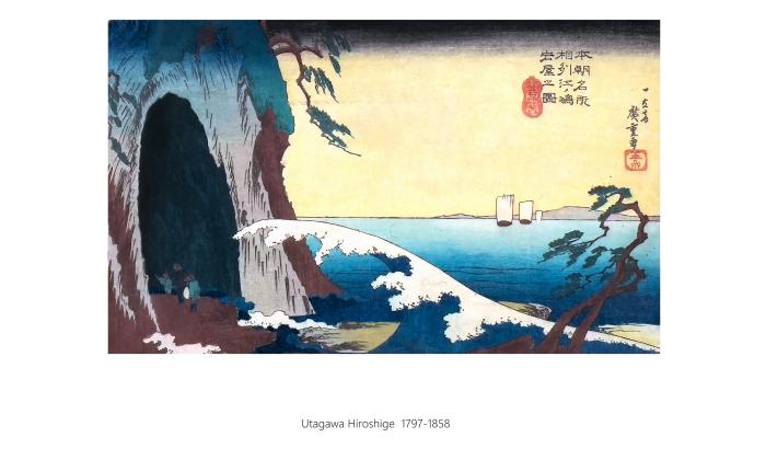 Utagawa Hiroshige 1219 1828