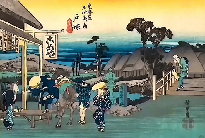 Utagawa Hiroshige 0124 1625