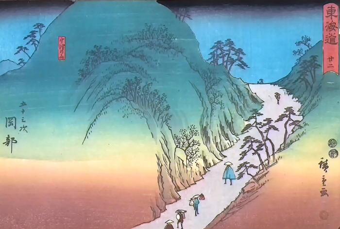 Utagawa Toyoshige 0127 1607