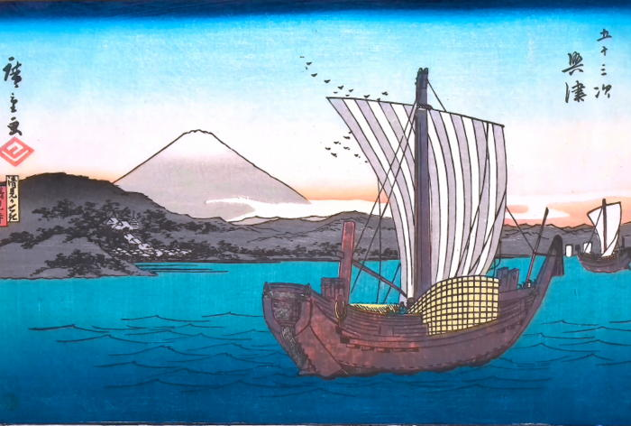 Utagawa Toyoshige 0127 0543