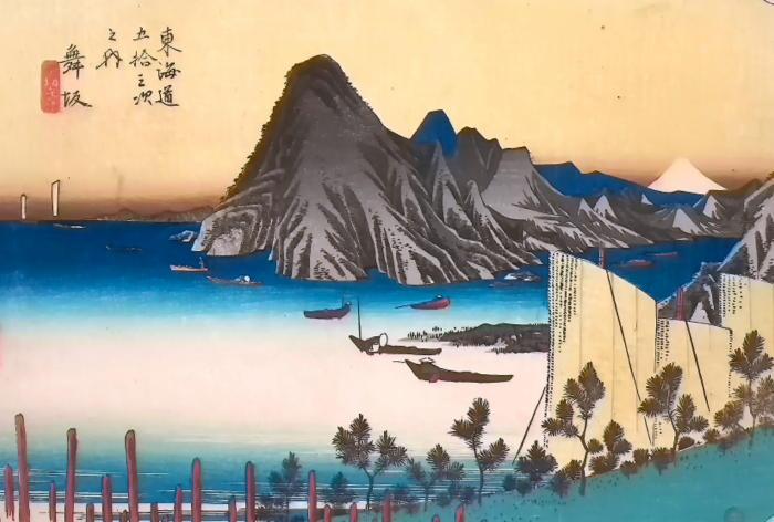 Utagawa Hiroshige 0127 0601