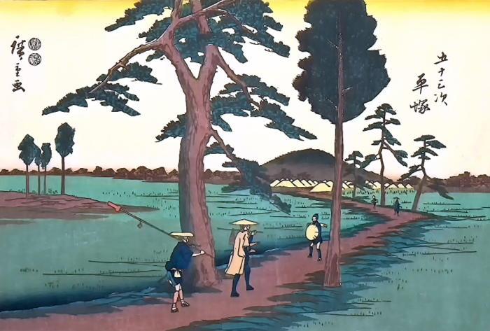 Utagawa Toyoshige 0202 0146