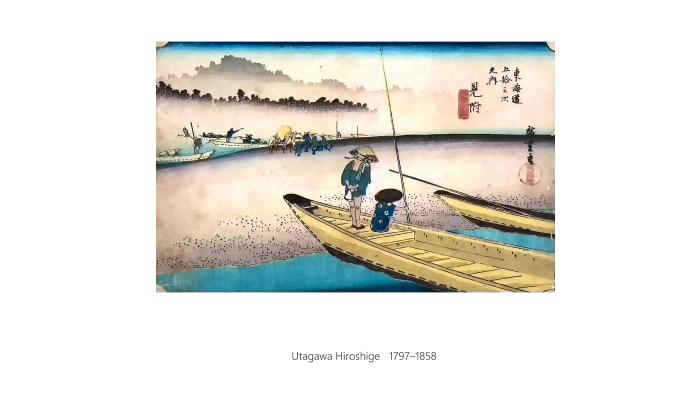 Utagawa Hiroshige 1217 1544