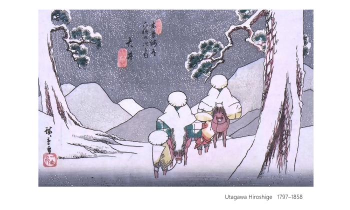 Utagawa Hiroshige 1201 1832