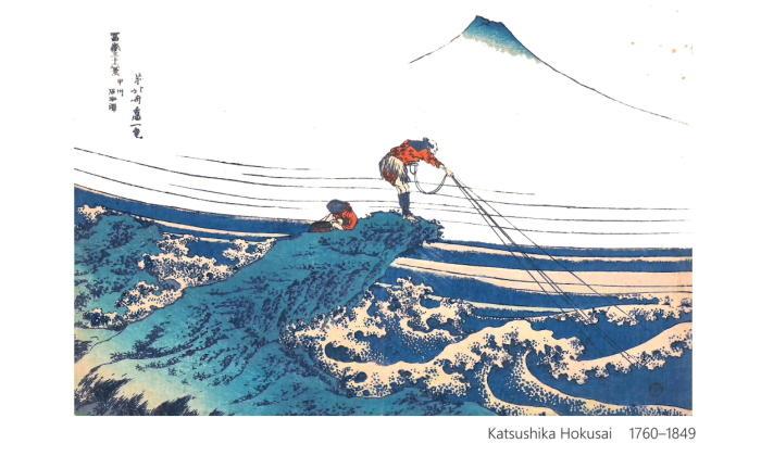Katsushika Hokusai 1102 0617