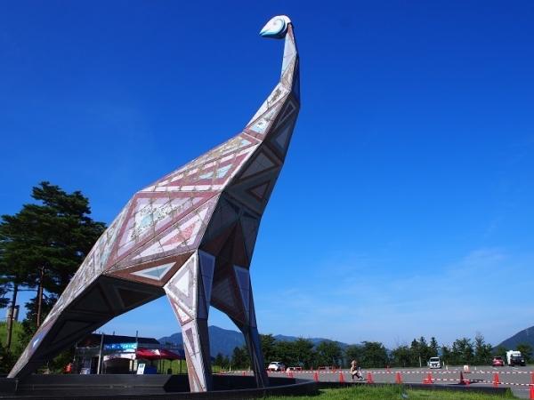 恐竜(4)