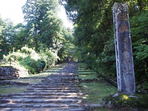 白山神社(1)