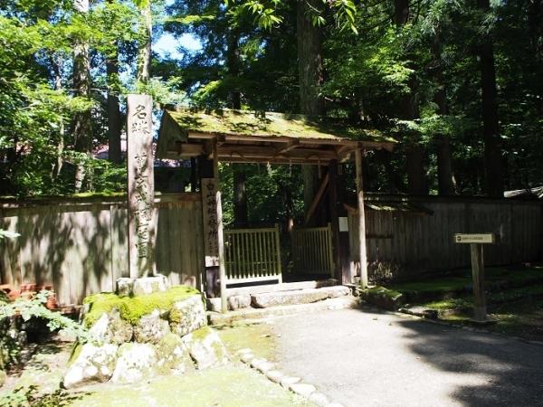 白山神社(4)