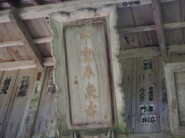 白山神社(19)