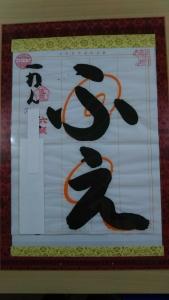 毛筆1-1709