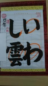 毛筆2-1709