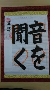 毛筆3-1709