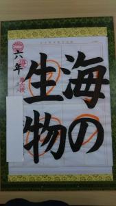 毛筆4-1709