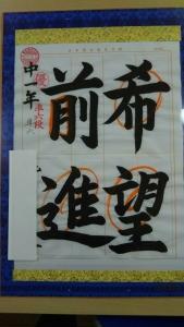 毛筆5-1709
