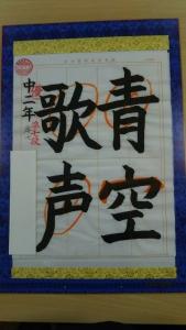 毛筆7-1709