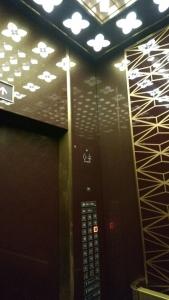 ホテルオークラ神戸エレベーター2-201710