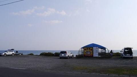 天然温泉銭湯 アヨロ温泉&いくら丼