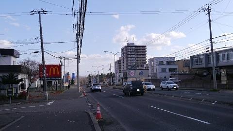 札幌 カラバトカリー