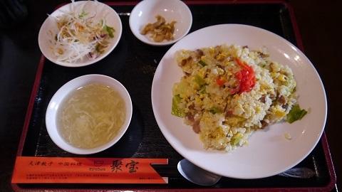 中国料理 聚宝 (シュウホウ)