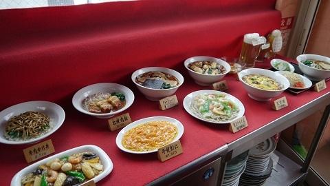 中華料理なるたん