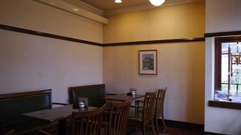ろいず珈琲館 旧小熊邸 (Lloyd's Coffee) 2017.11/19閉店