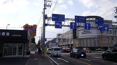 吉野家 230号線藻岩店 ☆ リニューアルオープン