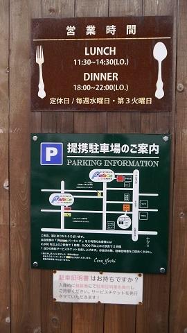 洋食コノヨシ 南12条店 ☆ハンバーグ