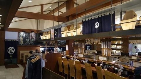 札幌市 根室花まる 南25条店☆2回目