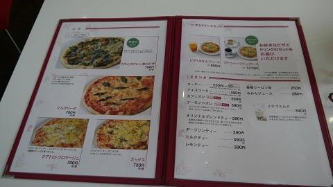 六花亭 真駒内ホール店☆ カキとホウレン草のピザ