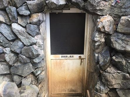 定山渓温泉 ホテル山水☆日帰り入浴