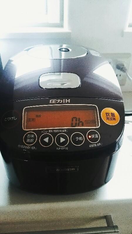 郷ひろみと炊飯器