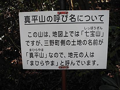 七宝山-10