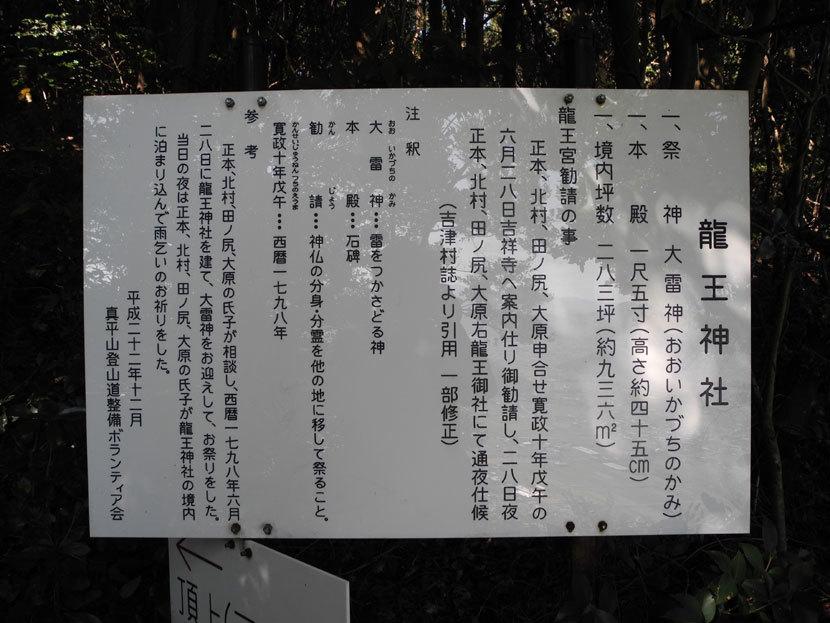 七宝山-11