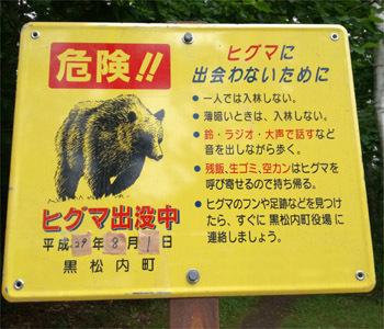 熊出没注意2017