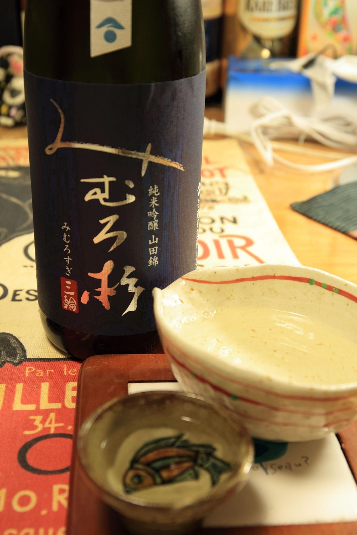 201710 18 ブログ用 美味しい日本酒 (冷酒).jpg