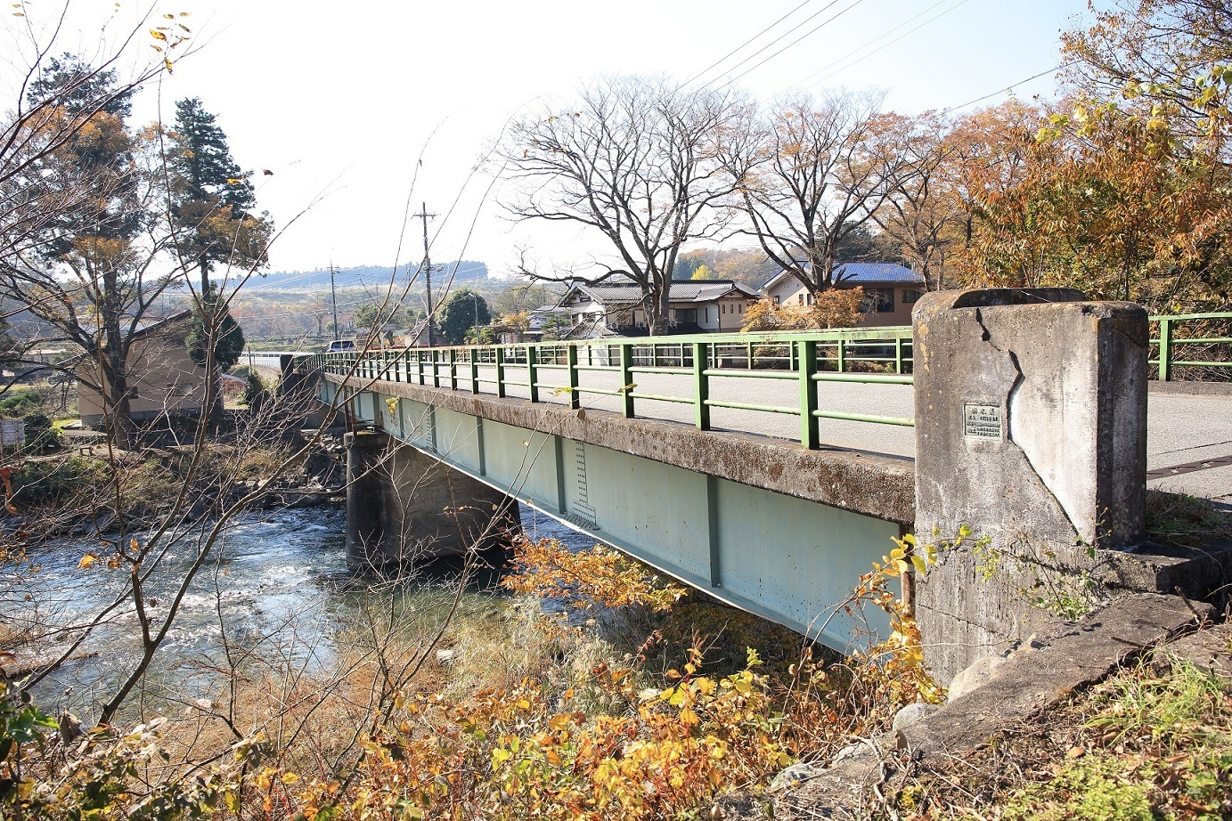 2017 11 06 ブログ1963年 旧橋.jpg