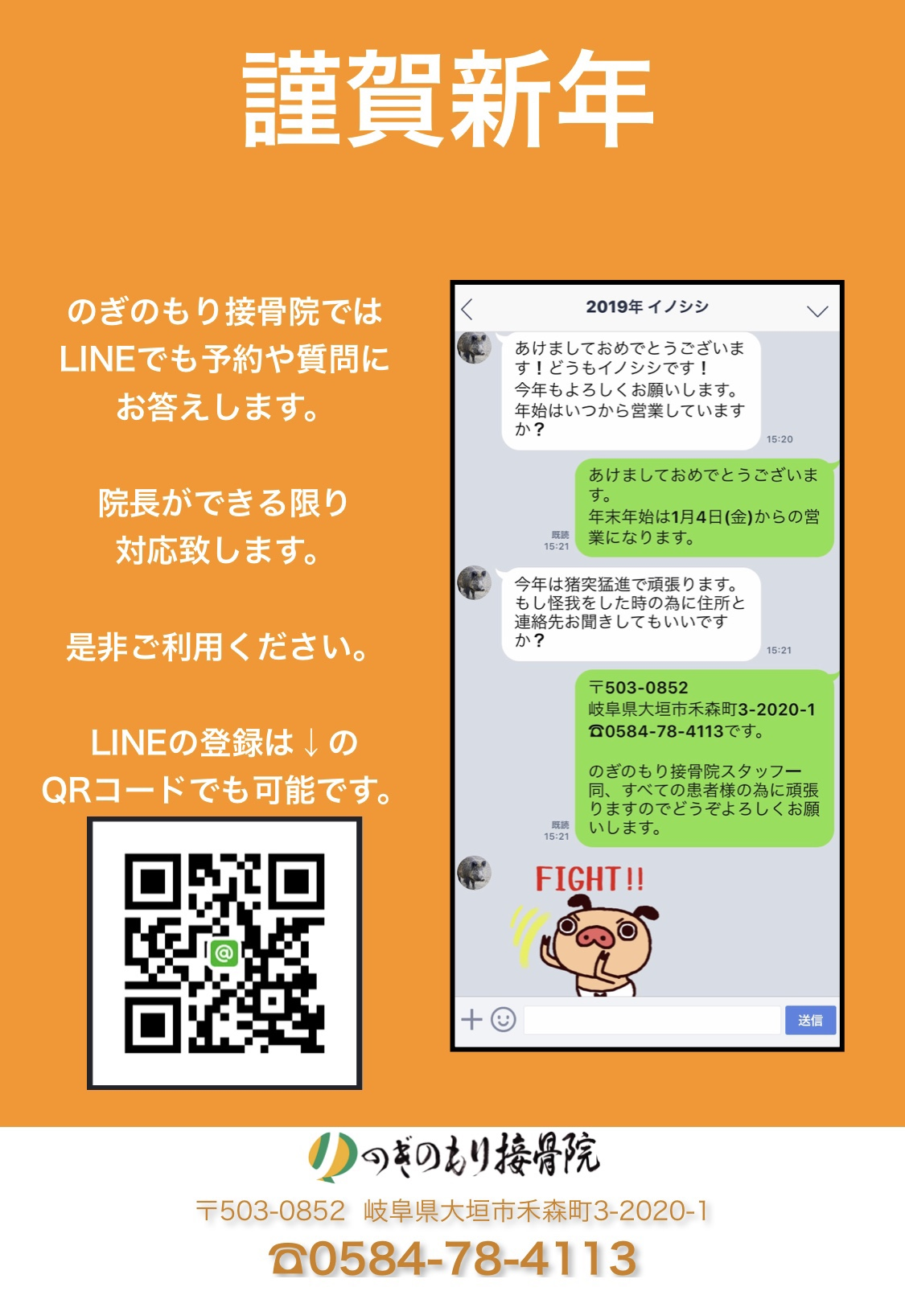 fc2blog_20190101015130c9d.jpg