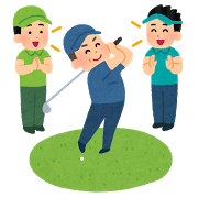 golf_settai_20170922130838e39.png