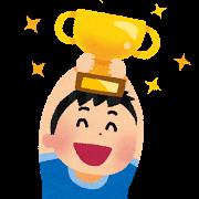 yusyou_cup_20171006131854b41.png