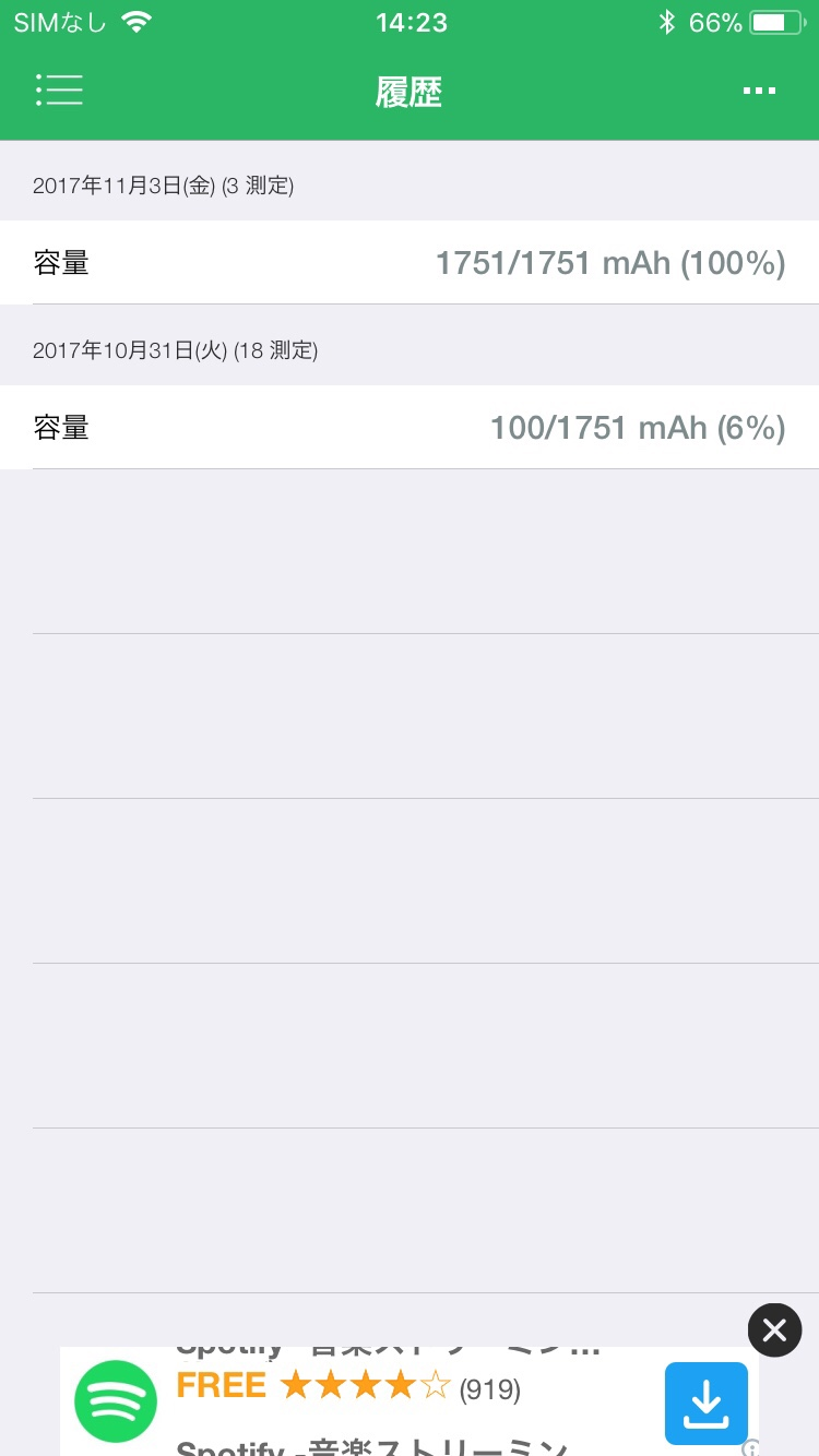 fc2blog_201711040237368f2.jpg