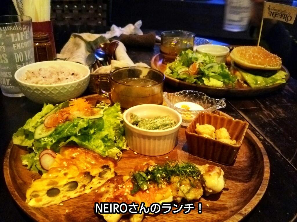 NEIROさんのランチ