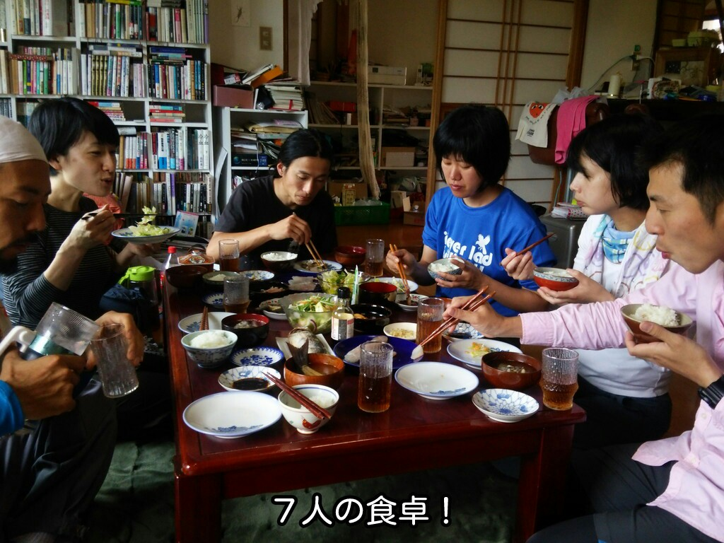 7人の食卓!