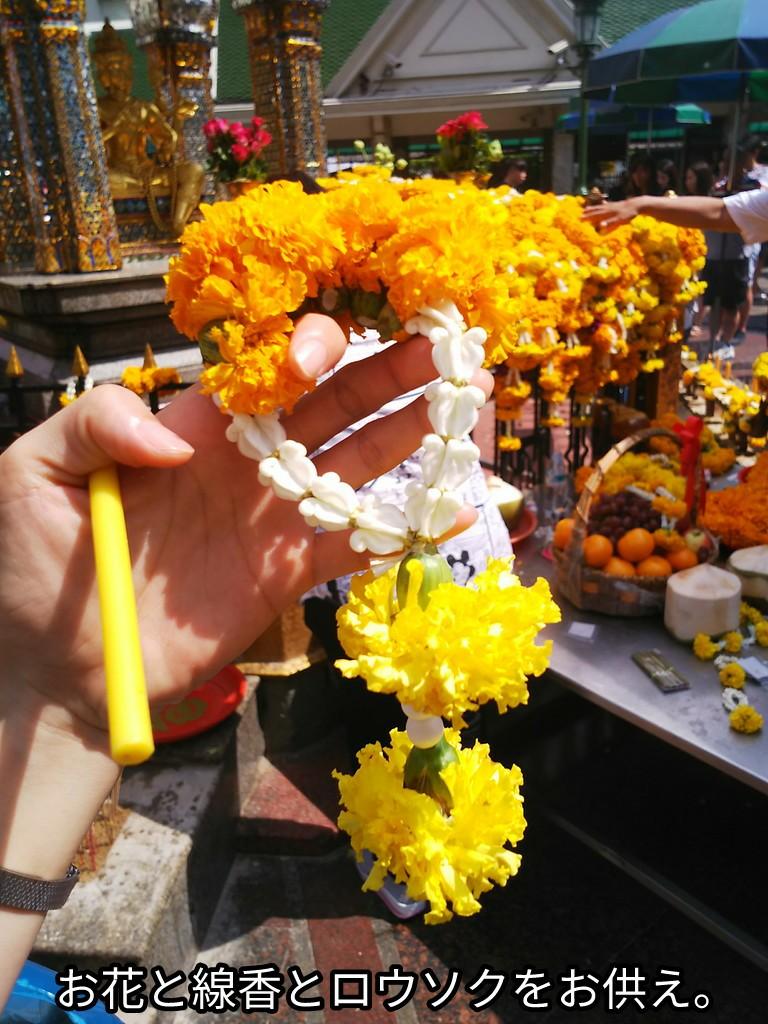 お花と線香とロウソクをお供え。