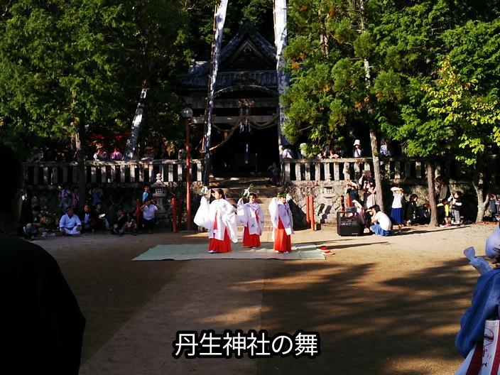 丹生神社の舞