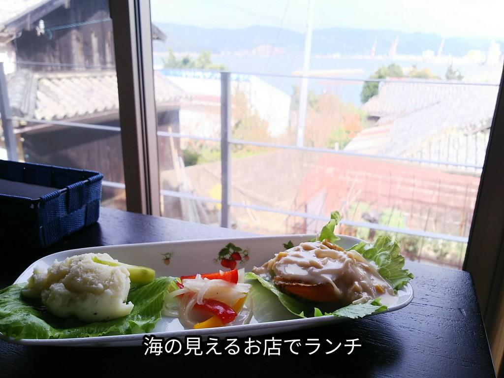 海の見えるカフェでランチ
