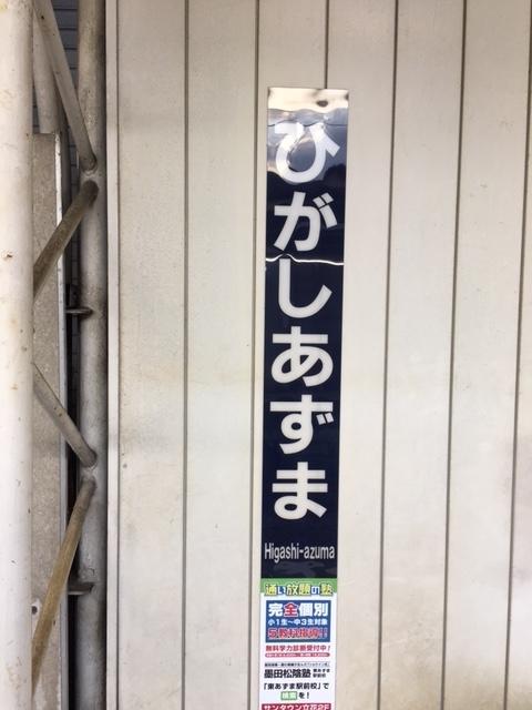 IMG_8117_201711131246132f0.jpg