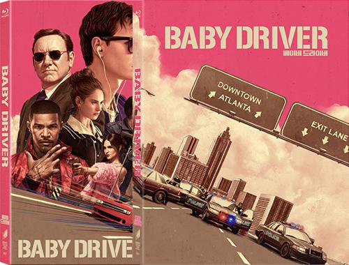 ベイビー・ドライバー スチールブック Baby Driver steelbook