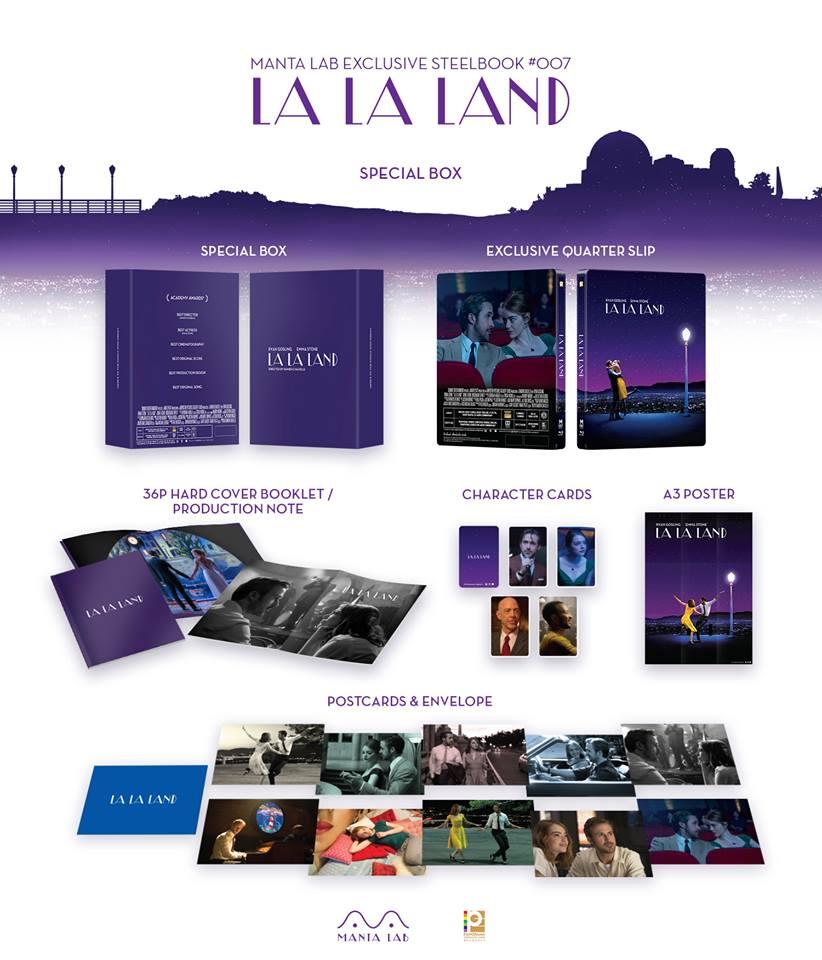 ラ・ラ・ランド La La Land MantaLab スチールブック steelbook