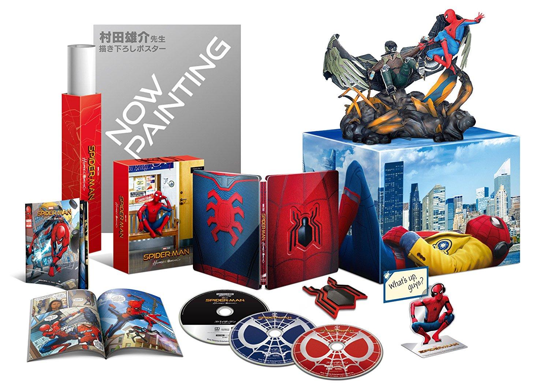 スパイダーマン:ホームカミング プレミアムBOX スチールブックsteelbook