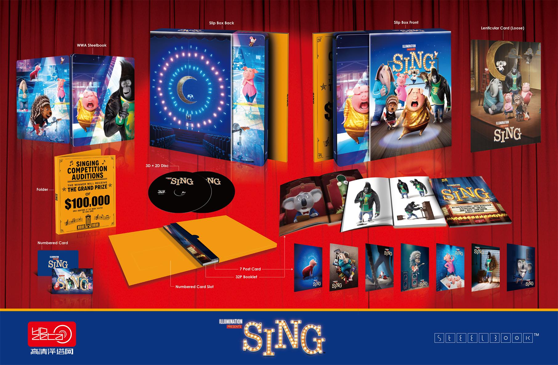 SING/シング LIFE HDzeta Silver Label Special Edition スチールブック steelbook